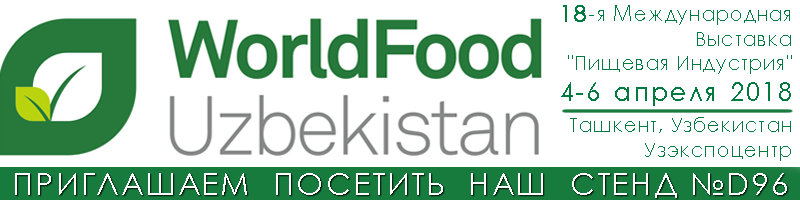 WorldFood Uz 2018